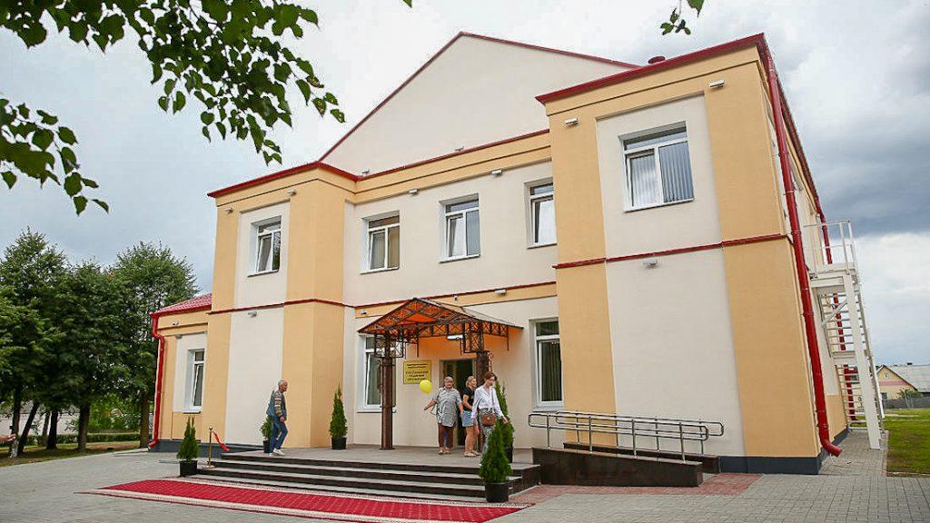 Центр культуры в Плещеницах